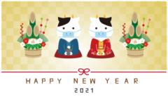 【謹賀新年】株式会社二村工業所の気になるトコロ